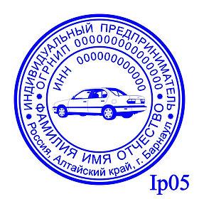 Ip05.jpg