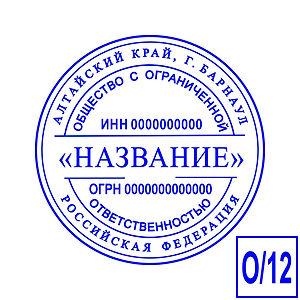 o-12.jpg