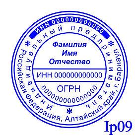 IP09.jpg