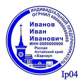 Ip04.jpg