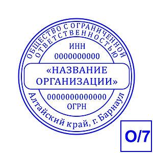 o-7.jpg