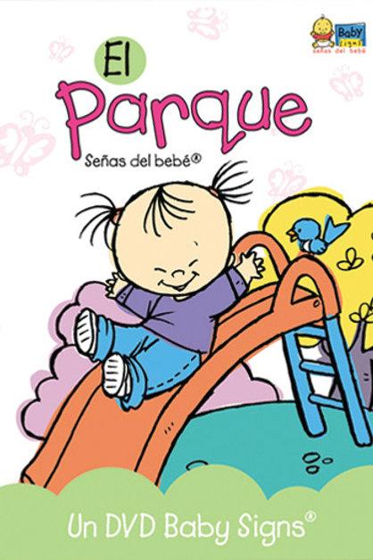 DVD El Parque
