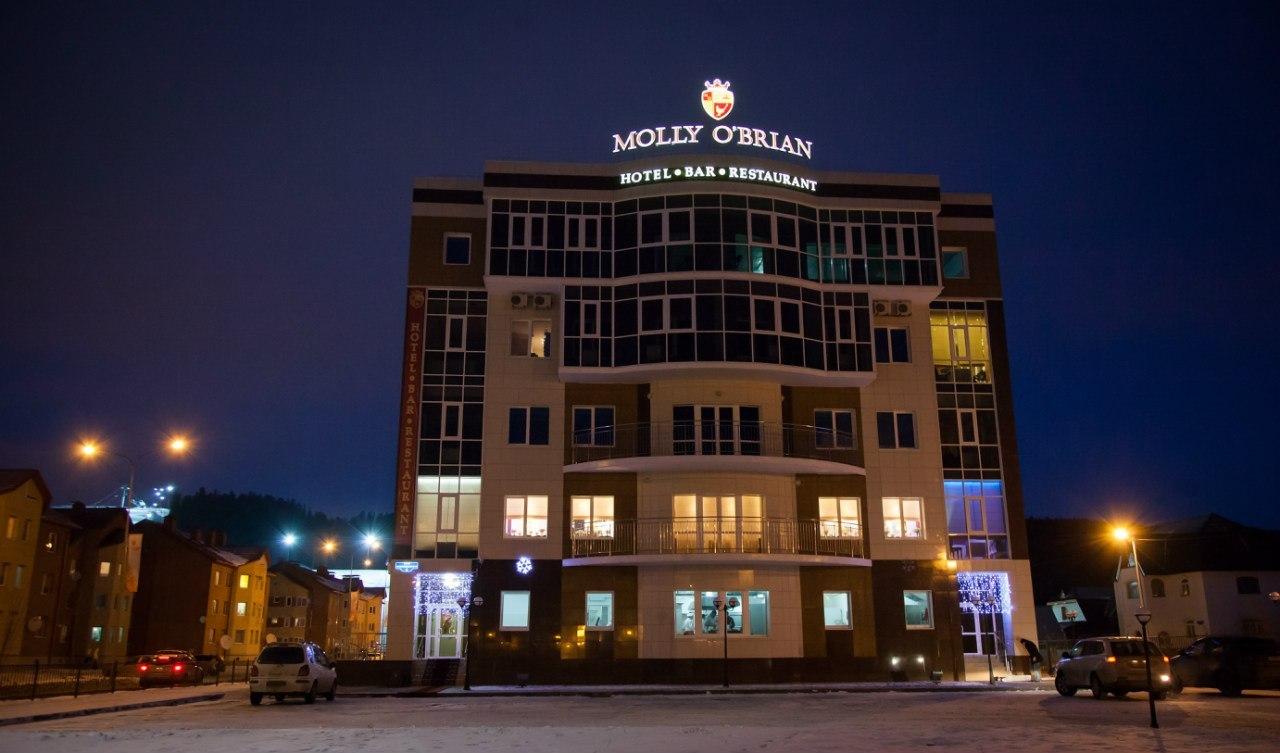 Бутик отель Molly O'Brian г. Ханты-Мансийск