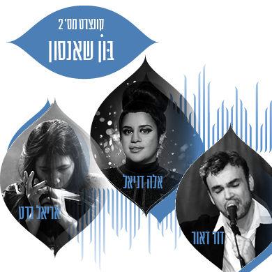 box-web-concert-6.jpg