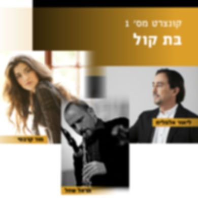 box-web-concert-9.jpg