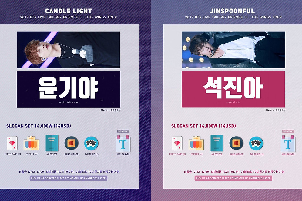 PO WINGS - BTS JIN/SUGA THE WINGS TOUR SLOGAN @JINSpoonful @candlelight0309