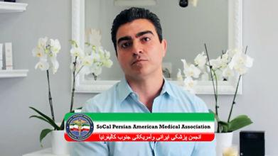 Mehdi Tahsini, MD.jpg