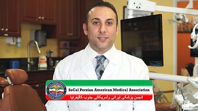 Arash Hakhamian, DDS.jpg