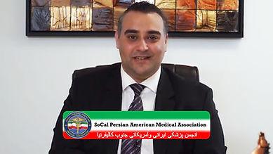 Farid Holakouee, Ph.D.jpg