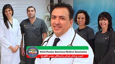 Ramtin Massoudi, MD.jpg