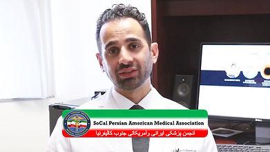 Amir Guerami, MD.jpg