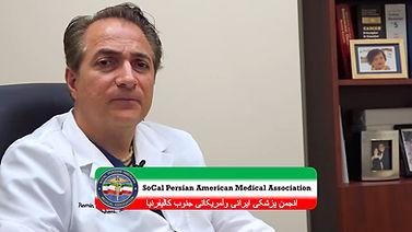 Ramin Mirhashemi, MD.jpg
