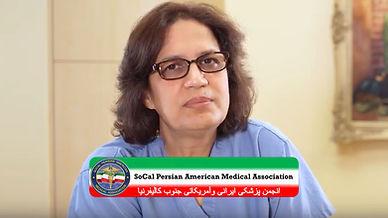 Mahnaz Rashti, DDS.jpg