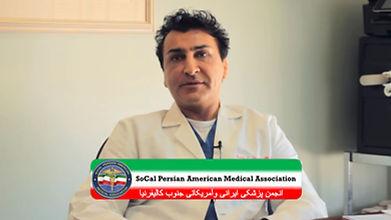 Jamshid Shariati, MD.jpg