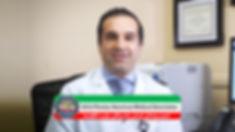 Reza Askari, MD.jpg