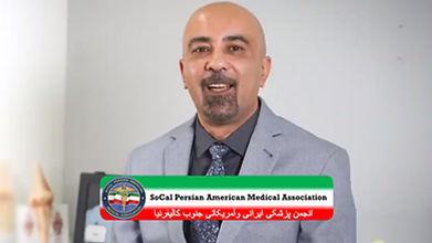 Rostam Khoshsar, MD.jpg