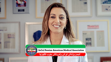Neda Shamie, MD.jpg