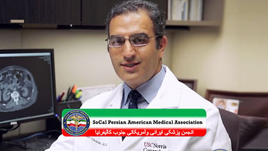 Hooman Djaladat, MD, MS.jpg