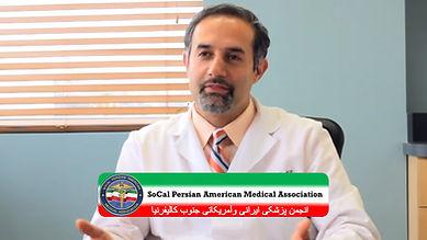 Mohammad Rezvani, MD.jpg