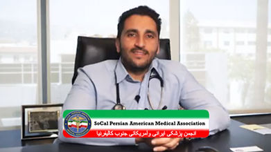 Sasan Massachi, MD.jpg