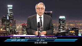 Ali Shamie  tv 3.jpg