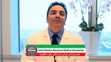 Peyman Saadat, MD.jpg