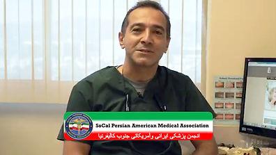 Sam Siamak Markzar, DDS.jpg