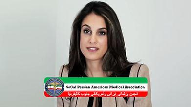 Sheila Nazarian, M.D..jpg