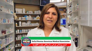 Marjan Amini, Pharm D.jpg