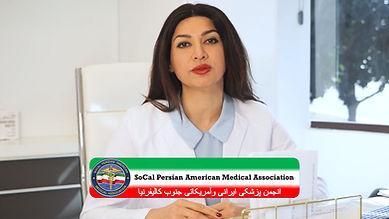 Mozhgan Ashtari, MD.jpg