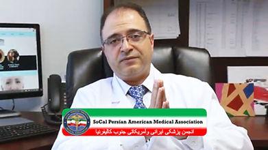 Hajir Dadgostar, MD.jpg