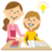 home tutoring in sydney