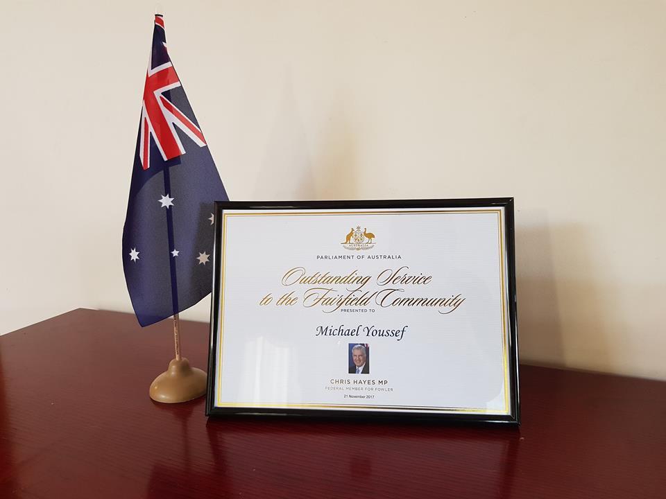 Michael Youssef Fairfield Community Award HSC Success Tutoring