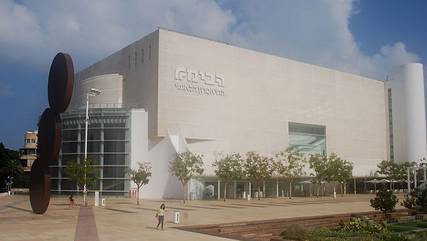 Habima National Theater, Tel Aviv. Israel