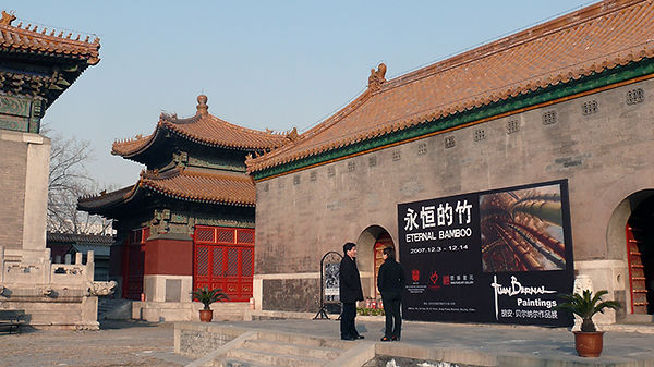 Forbidden City atr gallery, Beijing, China