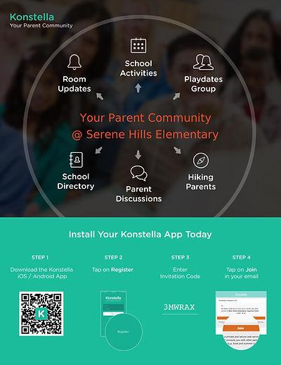 Serene Hills Elementary inviation code (