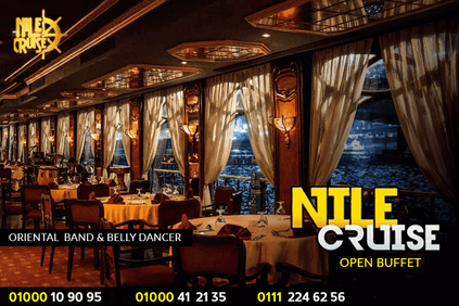 المراكب النيلية المتحركة