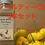 Thumbnail: スコッチボネットホットソース3本セット 限定MIXCD付