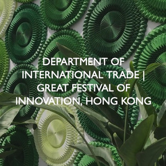 Product marketing for the Department of International Trade, Great Festival of Innovation.