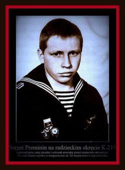 Greatest Russian Submariner