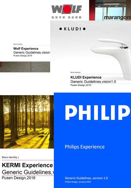 retail cover2.jpg