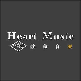 歆動音樂FB大頭貼.jpg
