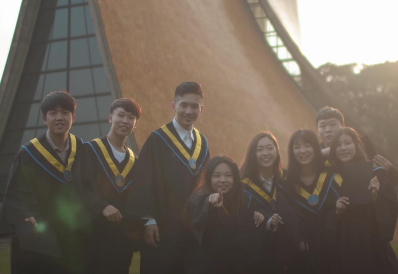 2020東海大學畢業歌《東‧別》