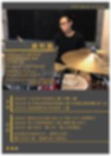 26曲利昌-3-01.jpg
