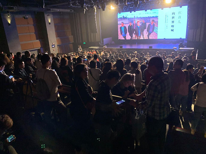 紅孩兒 30週年音樂會-上海站 圓滿成功!4.jpg