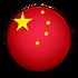 Cina.png