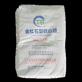 R6618 Shandong Jinhai Titanium Dioxide