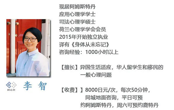 李zhi.jpg