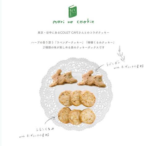クッキー缶 イラスト