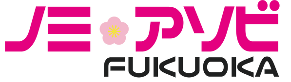 nomiasobi_logo.png
